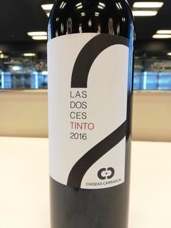 2のワイン.jpg