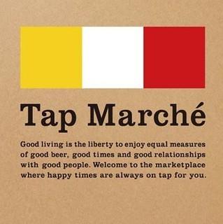 tapmarche (2).jpg